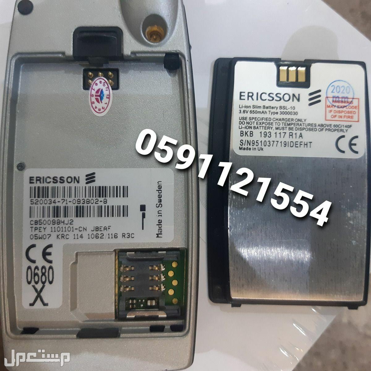 جوال اريكسون القديم Ericsson T28s قلاب - جديد