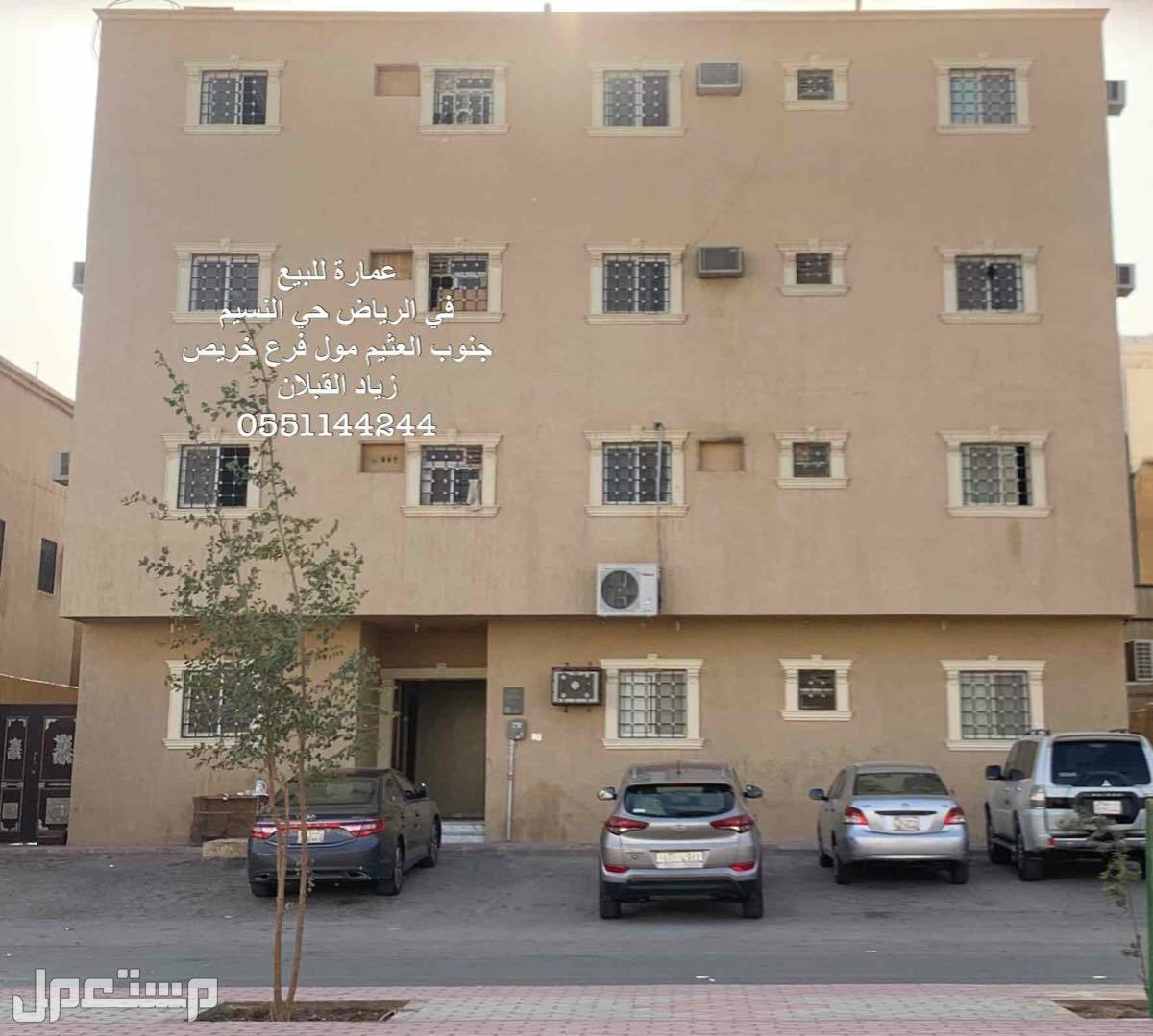 للبيع عمارة في حي النسيم بالرياض ( 7 شقق + 7 عدادات + 4 ادوار ) 0551144244