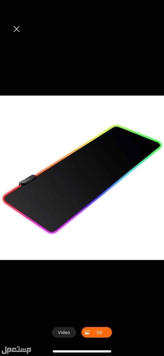 ماوس باد RGB بسعر رخيص.