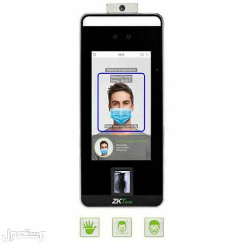 جهاز بصمه - قياس درجة الحرارة ببصمة الوجه والكف والبصمة و البطاقة ZKTECO