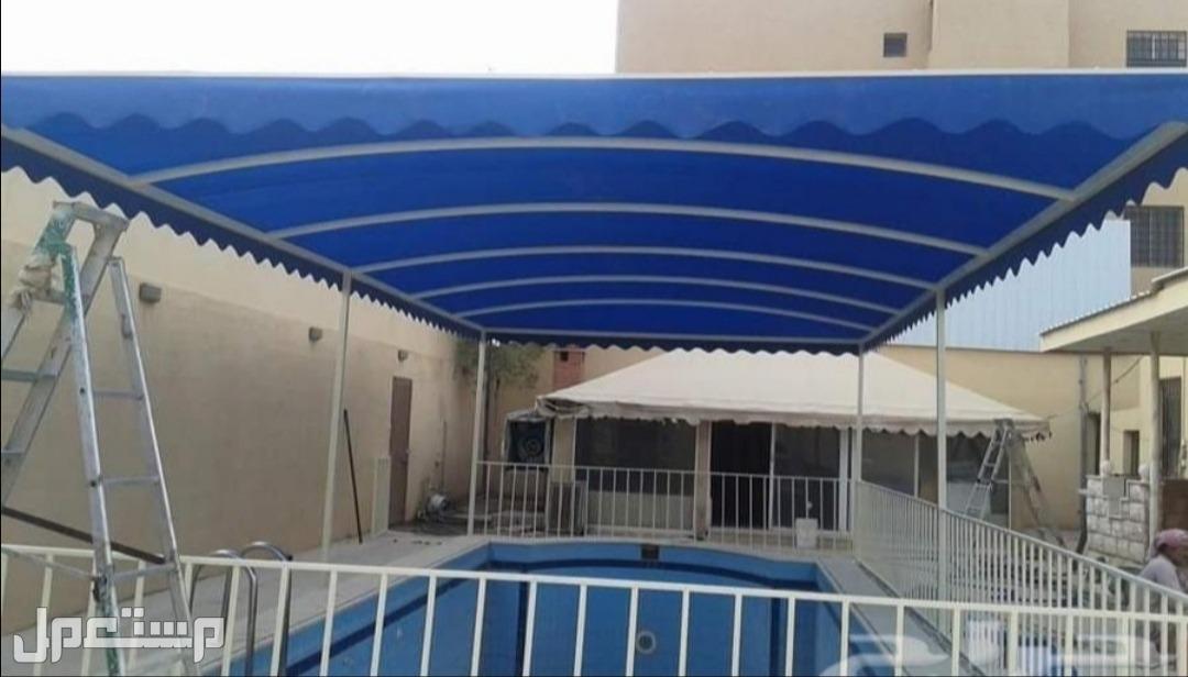 مظلات برجولات سواتر
