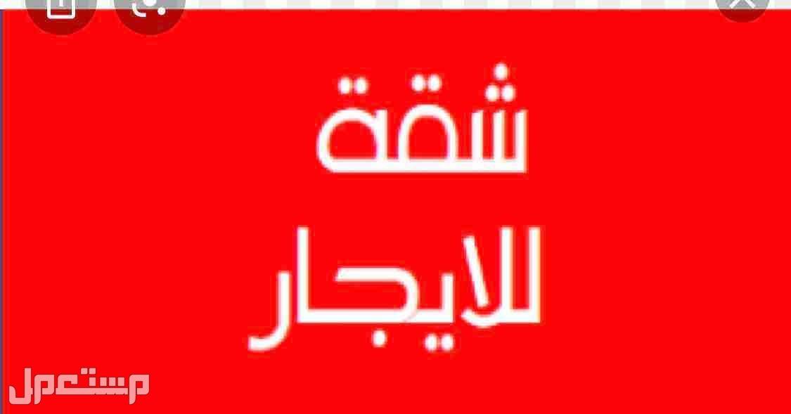 شقق عزاب للايجار في حي اليمامه جنوب الرياض