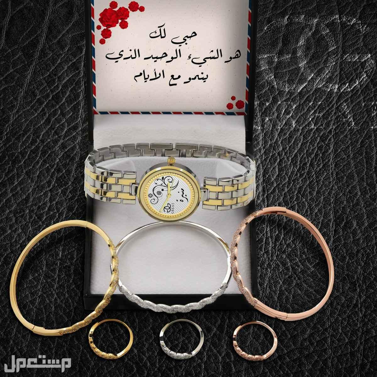 طقم نسائي فاخر # اهدي من تحب