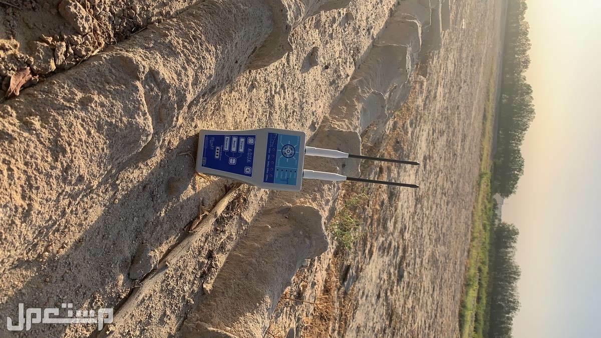 جهاز كشف المياه الجوفية اكوا AQUA