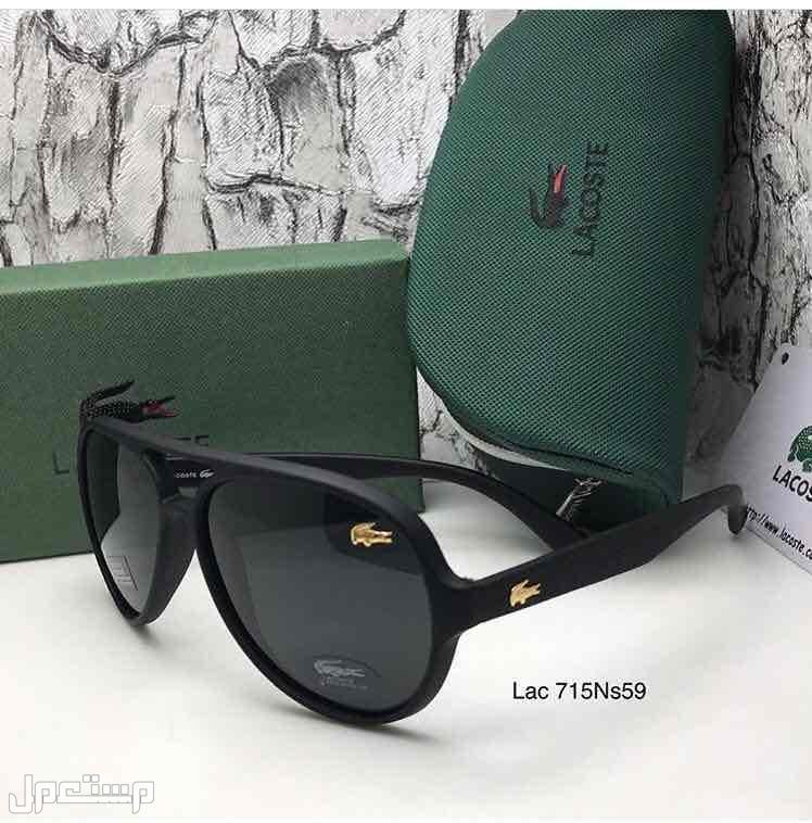 نظارات ديور لويس فيتون بربري لاكوست راي بان قوتشي فراري