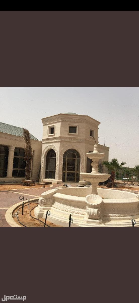 واجهات حجر الرياض وحجر الأردن الطبيعي والرخام