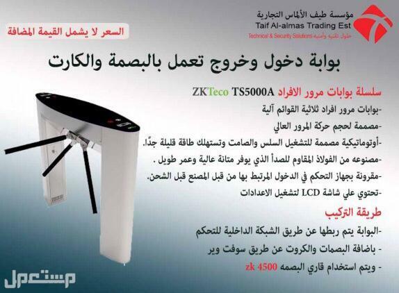 » جهاز اكس راى للكشف في الشنط X-ray Baggage