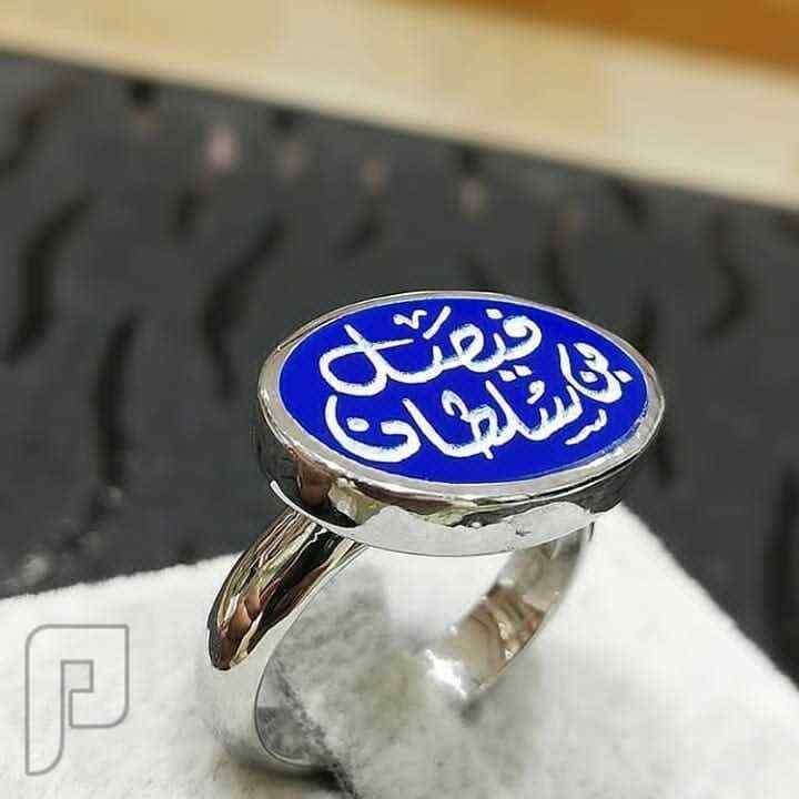 خواتم ملكي عيار 925' باحجار كريمة حفر الاسم حسب الطلب