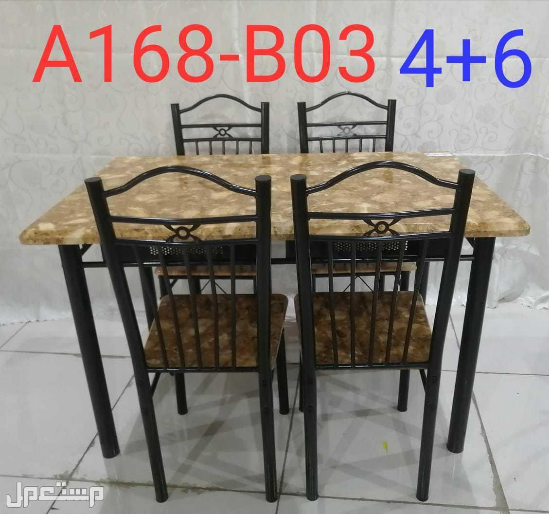 طاولة طعام وجه خشب ضد الماء