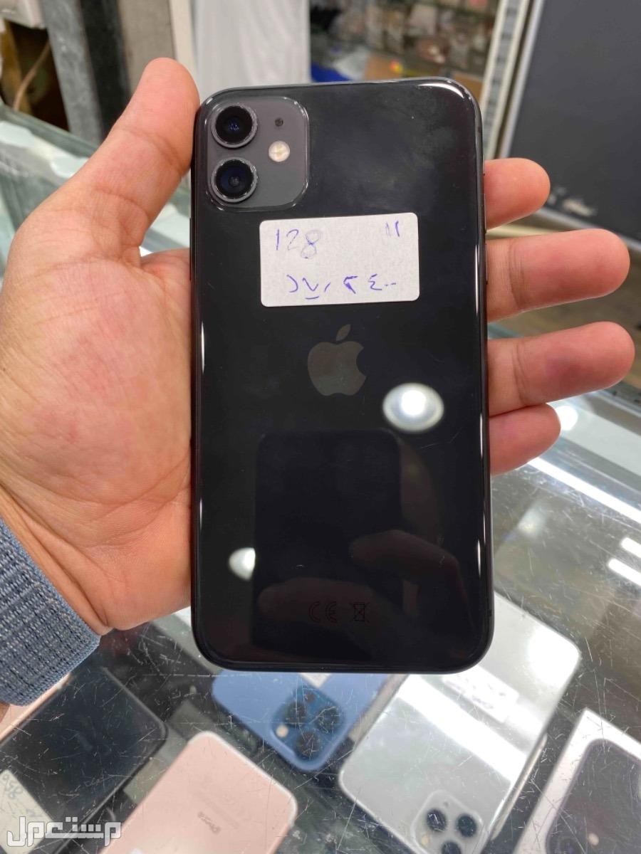 للبيع ايفون 11 اسود 128 مستخدم
