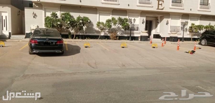 حاجز مواقف و مصد السيارات 600 ريال بالتركيب