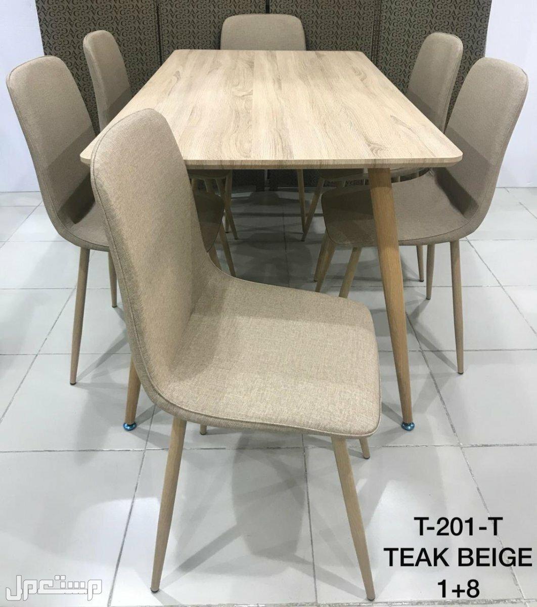 طاولات خشب عصريه انيقه ومميزه 🔥
