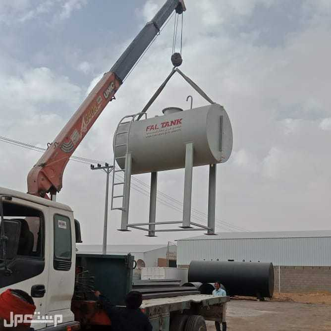 خزان زيت Oil tank