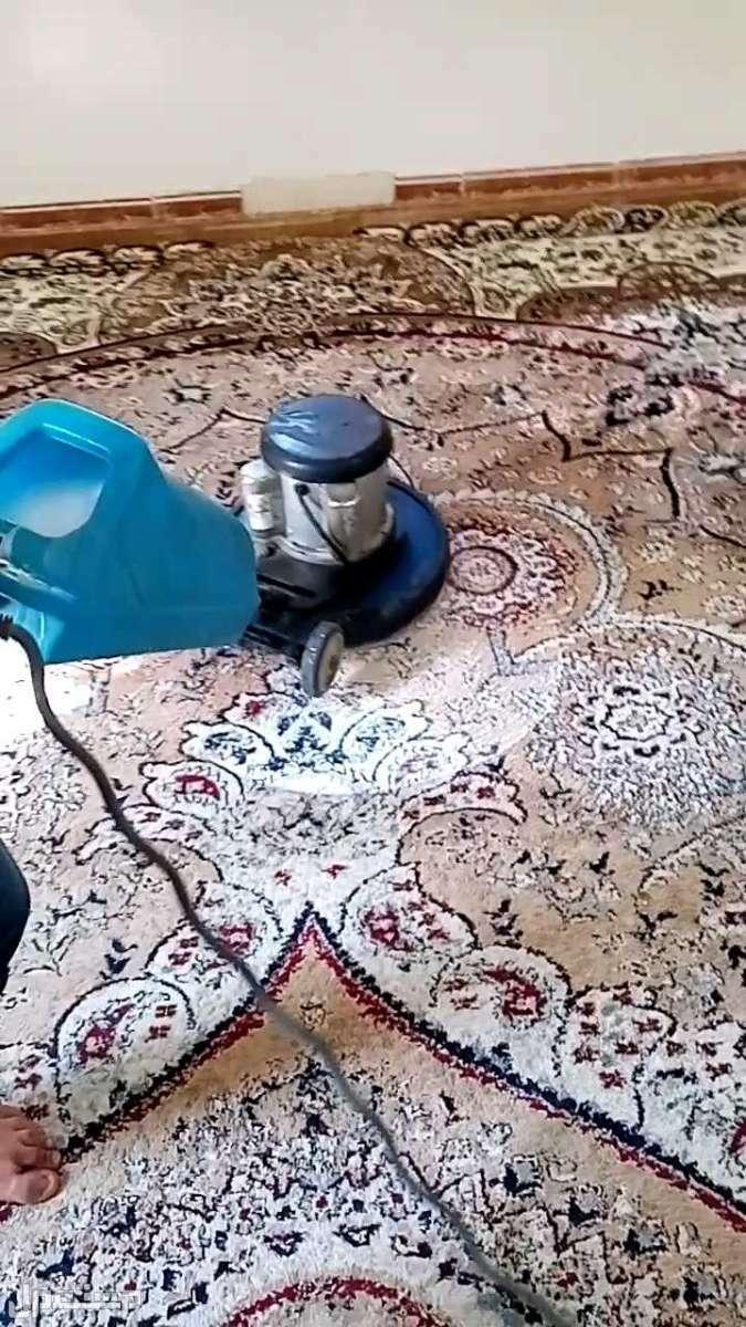 غسيل كنب تنظيف مجالس واتس  تنظيف سجاد