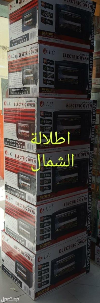 الفرن الكهربائي التركى