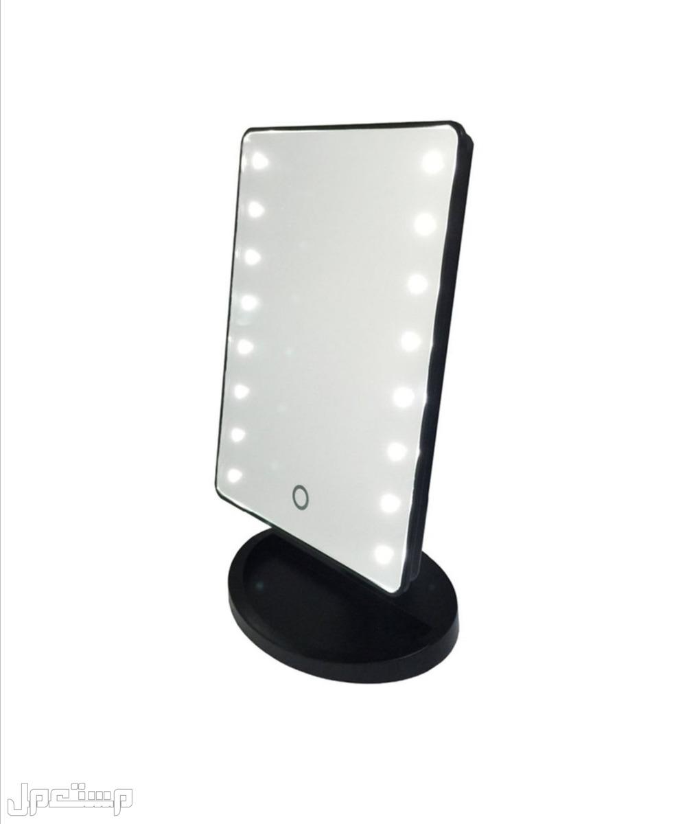 مراية مكياج مضيئة LED