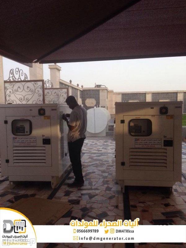 مؤسسة آليات الصحراء لتأجير وبيع المولدات الكهربائية