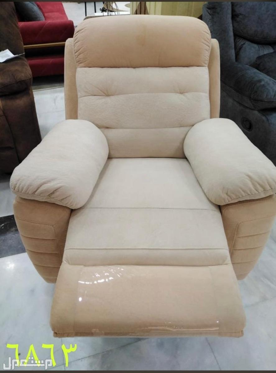 كرسي هزاز واسترخاء مريح للجلوس لفترات طويلة