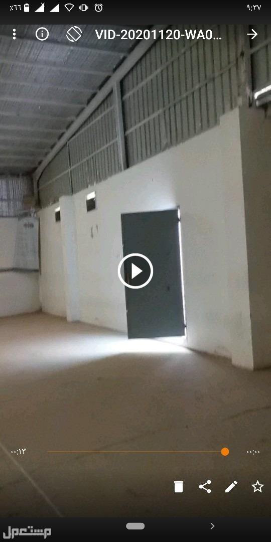 للبيع خردوات حديد شينكو ابواب نوافذ وسكراب حوش مدرسة مساحة تقريبا 1000 متر