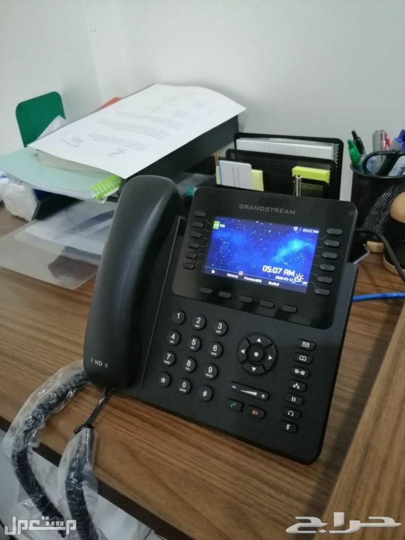 سنترال جراند ستريم IP Telephone