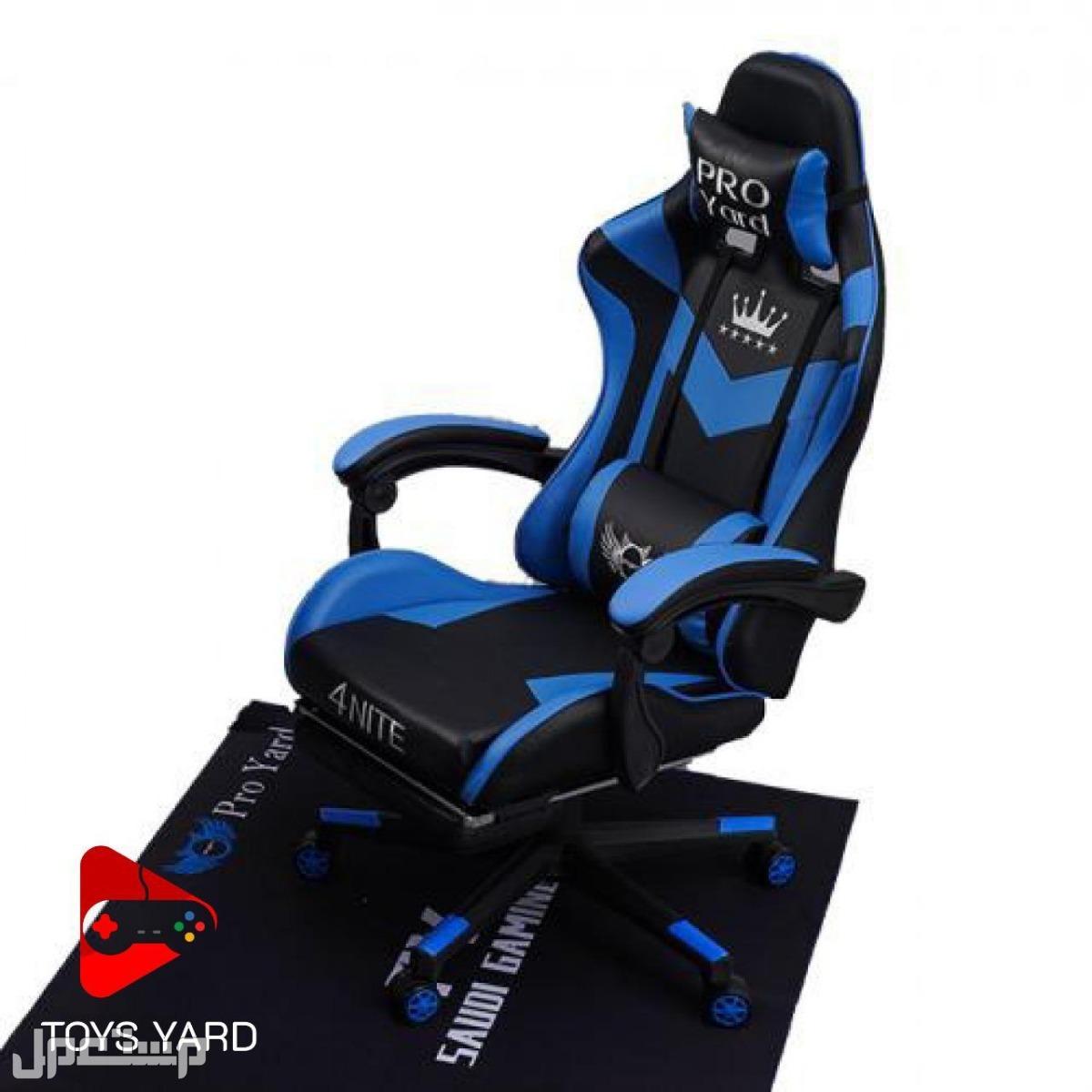 كرسي برو العادي+كرسي برو+كرسي البلس