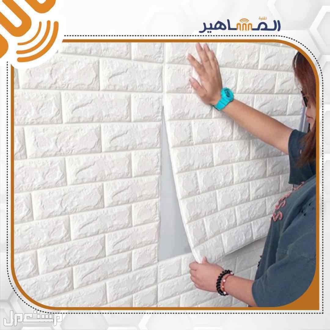 ديكور ورق جدارن مطابخ وغرف