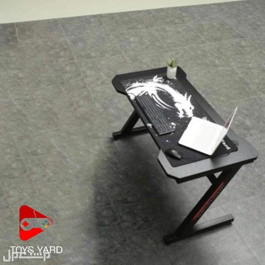كرسي البرو + طاوله برو