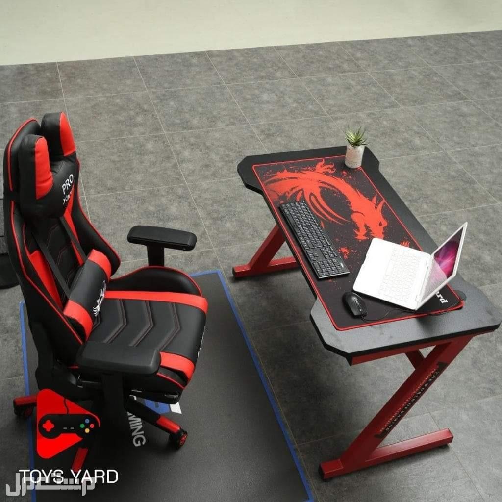 كرسي البلس المطور وطاوله البرو الليد