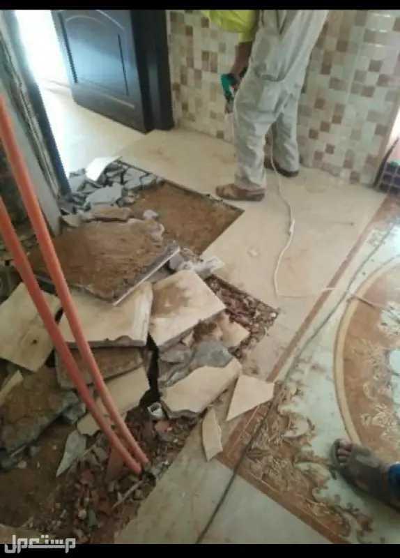 تكسير جدار  تكسير بلاط الحمام