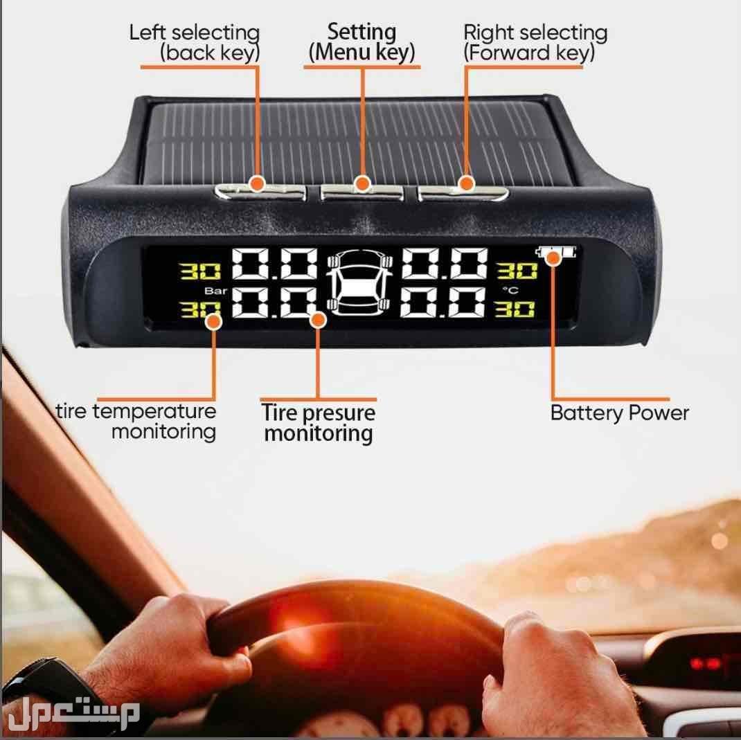 حساس هواء الكفرات الاكتروني بسعر145 شامل التوصيل