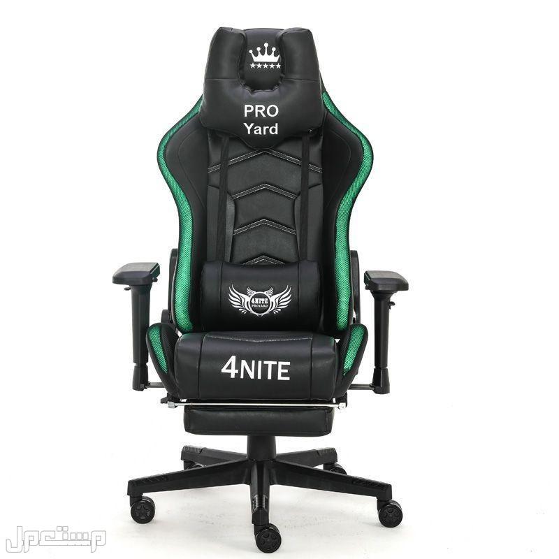 كراسي الليد المطوره + اللباده (أسفل الكرسي)