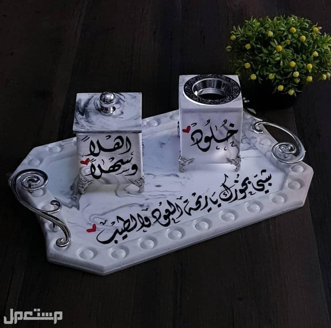 مباخر رخام صناعه وطنيه بتصميم العباره والاسم حسب الطلب