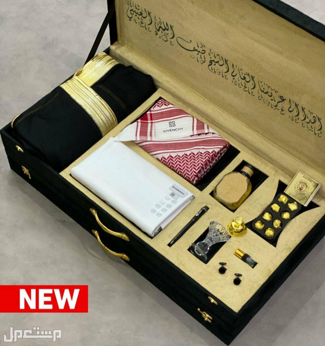 بوكس هدايا العريس # من البوكسات الملكية الفاخره