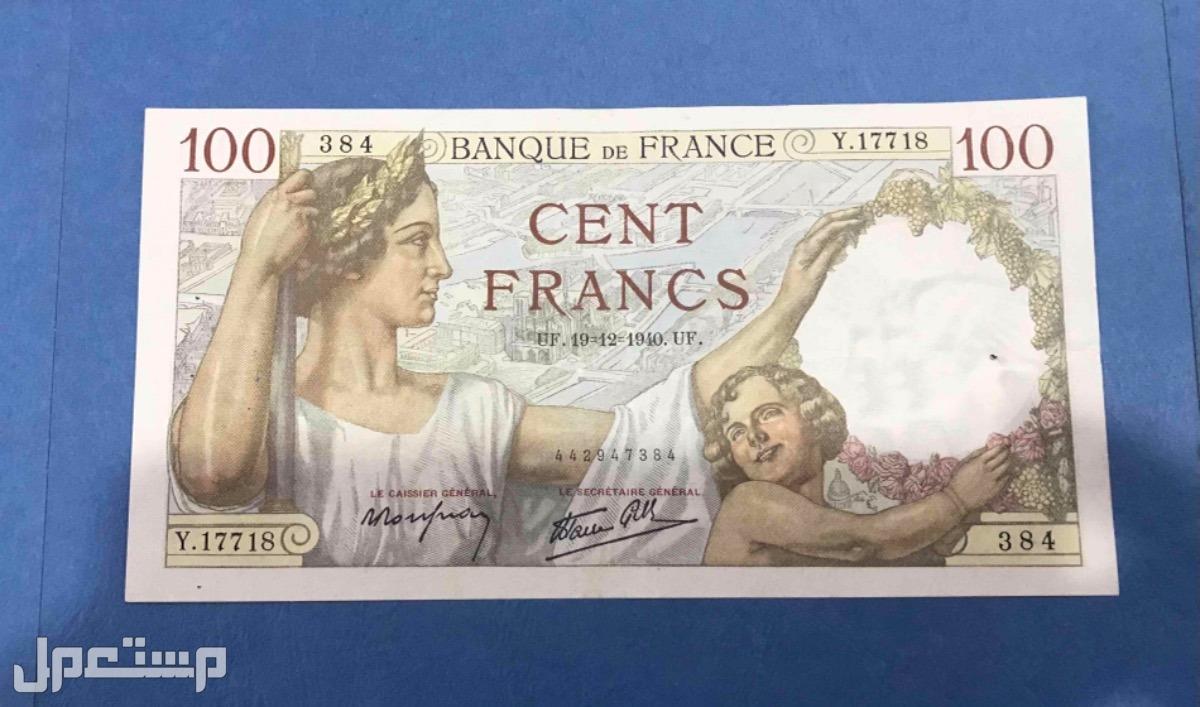 عملات فرنسيه ورقيه قمه الجمال والروعه البند6