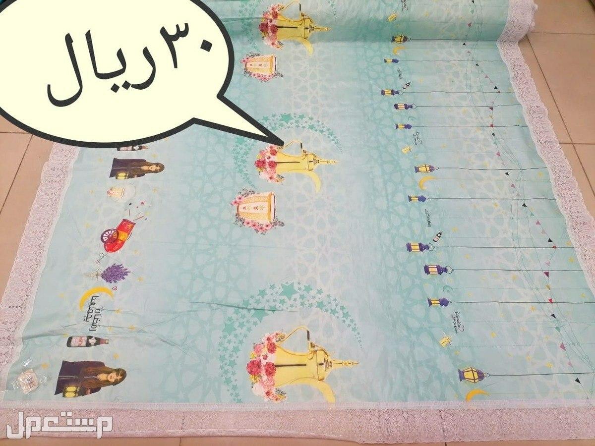 🕌وصل جديد رمضان 🕌 مفارش سفر رمضان