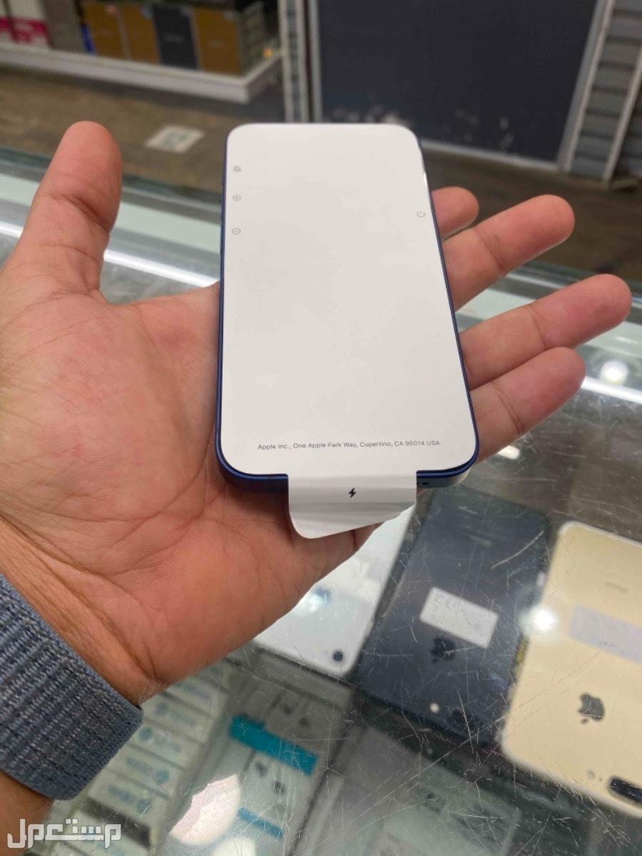 للبيع ايفون 12 ميني 256 مستخدم ازرق
