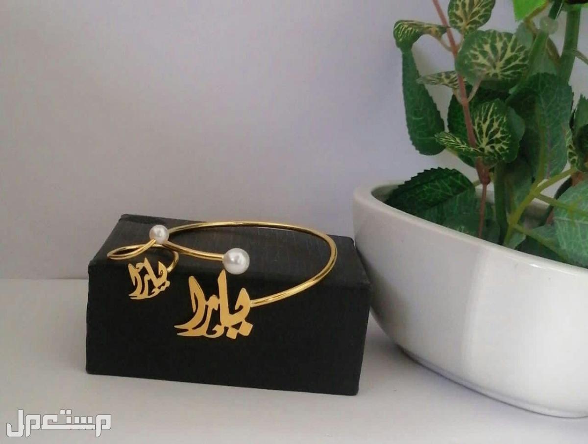 اسواره وخاتم مطلي بماء الذهب الاسم حسب الطلب