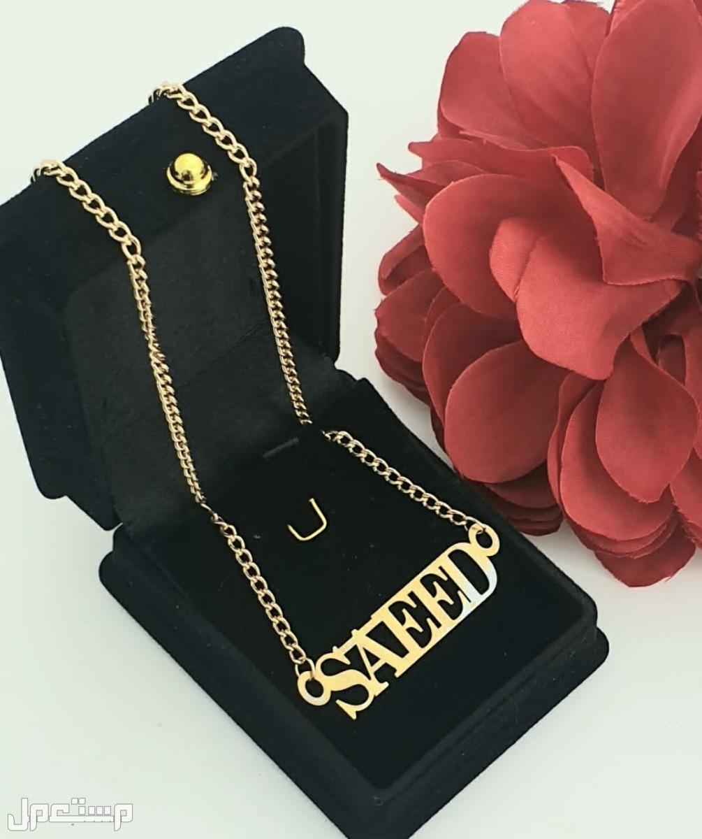 سلسال مطلي بماء الذهب تصميم الاسم حسب الطلب