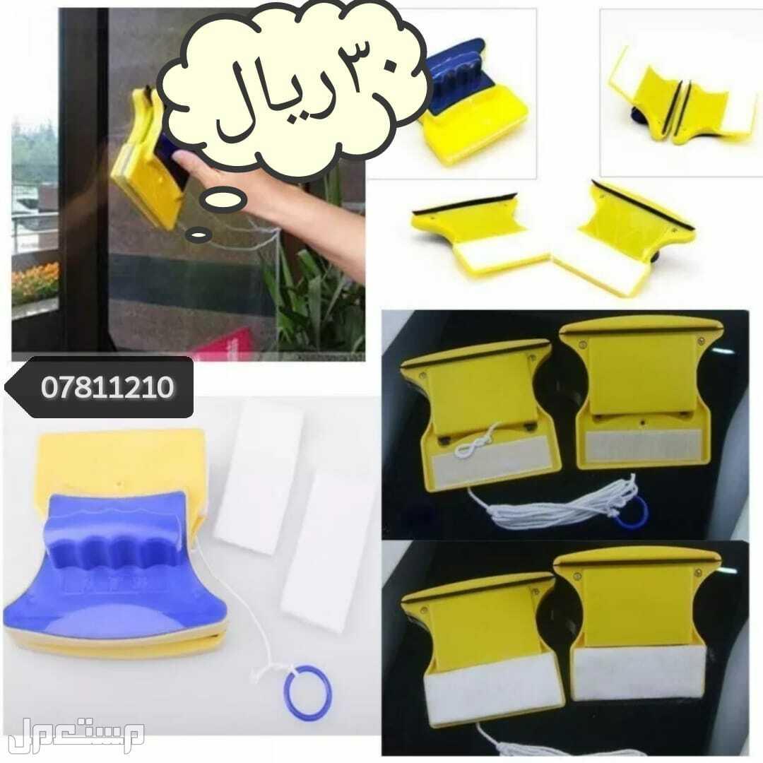 فرشاة تنظيف مغناطيسية للنوافذ بوجهين أزرق/أصفر