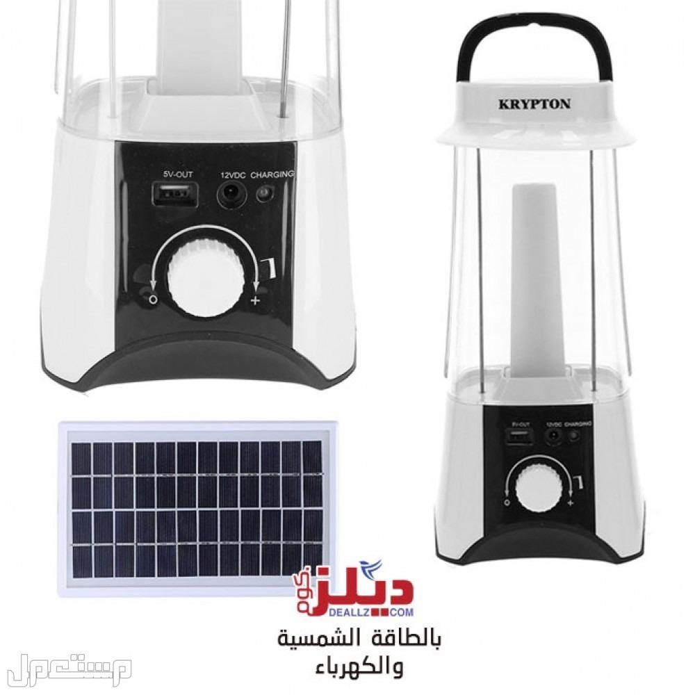 كريبتون كشاف طوارئ بمصباح LED قابل للشحن بالطاقة الشمسية