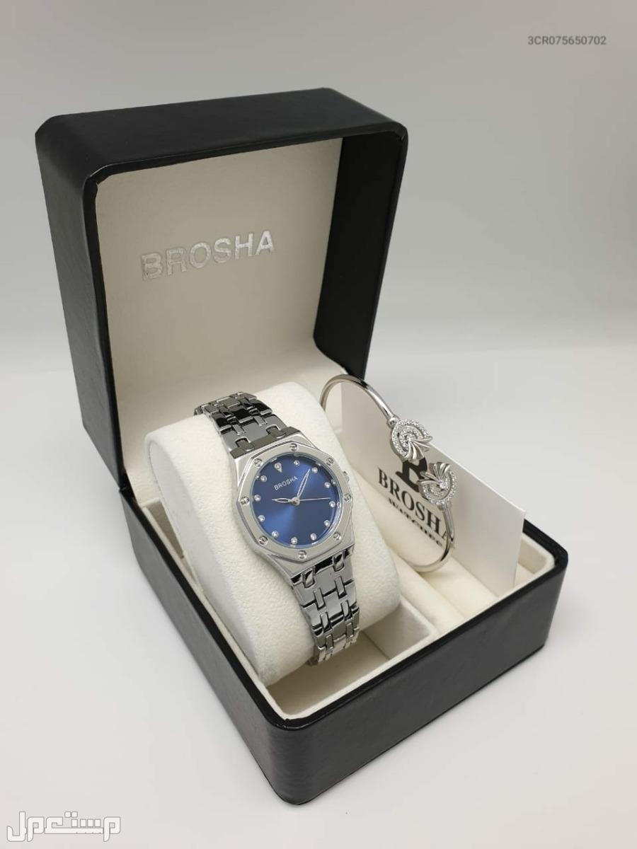 ساعة نسائية ماركة بروشا اجمل ساعة بإذن الله