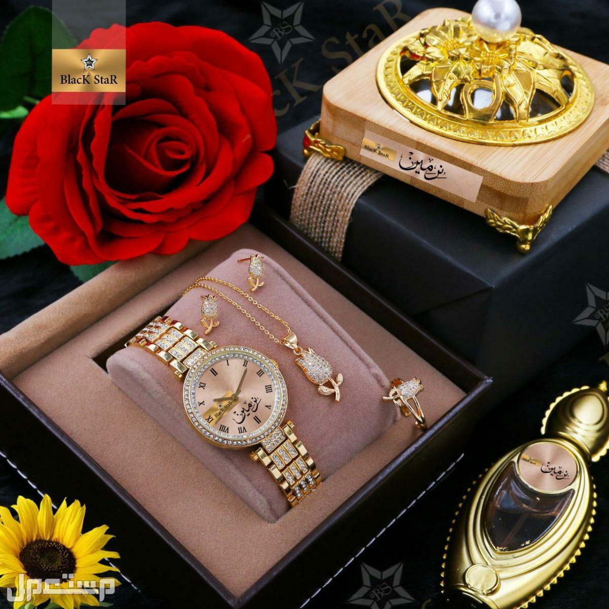 اطقم ساعات زاركون نسائي قص الماس بالاسم حسب الطلب