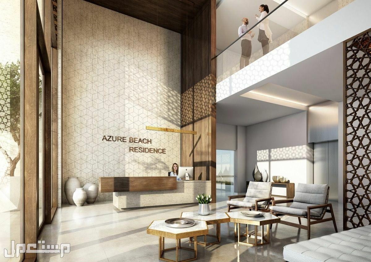شقة تمليك تلات غرف بواجهة بحرية بالشارقة