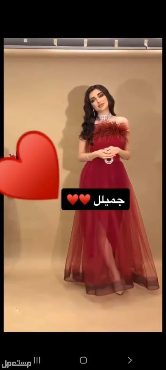 عرض خاااااااااص  فساتين لملكات المملكة السعودية