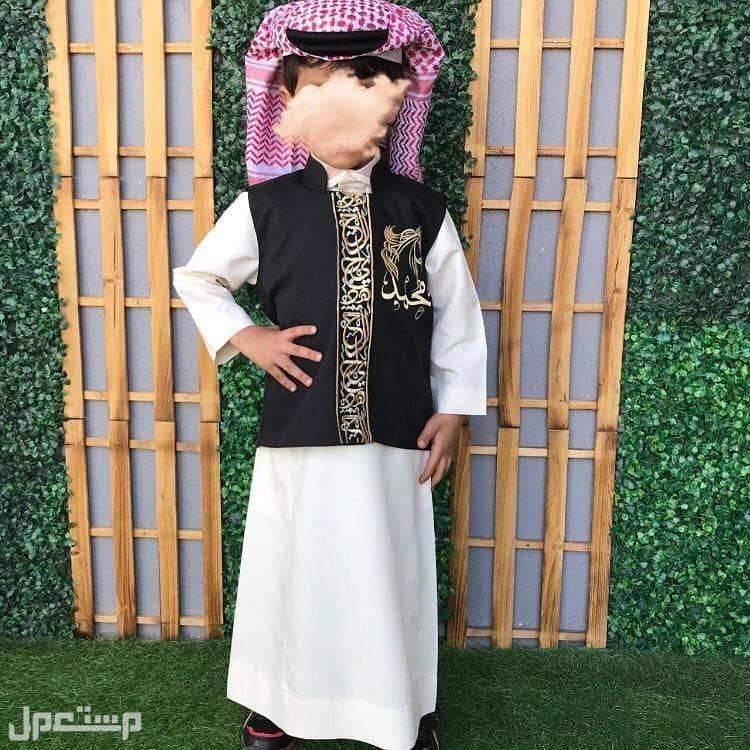 جديد وصول سديريات ولادي بتطريز الاسم حسب الطلب