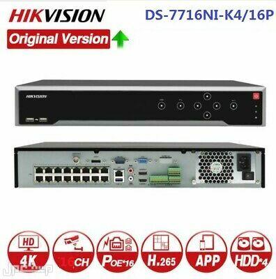جهاز تسجيل 16 قناة هيك فيجن مع طاقة