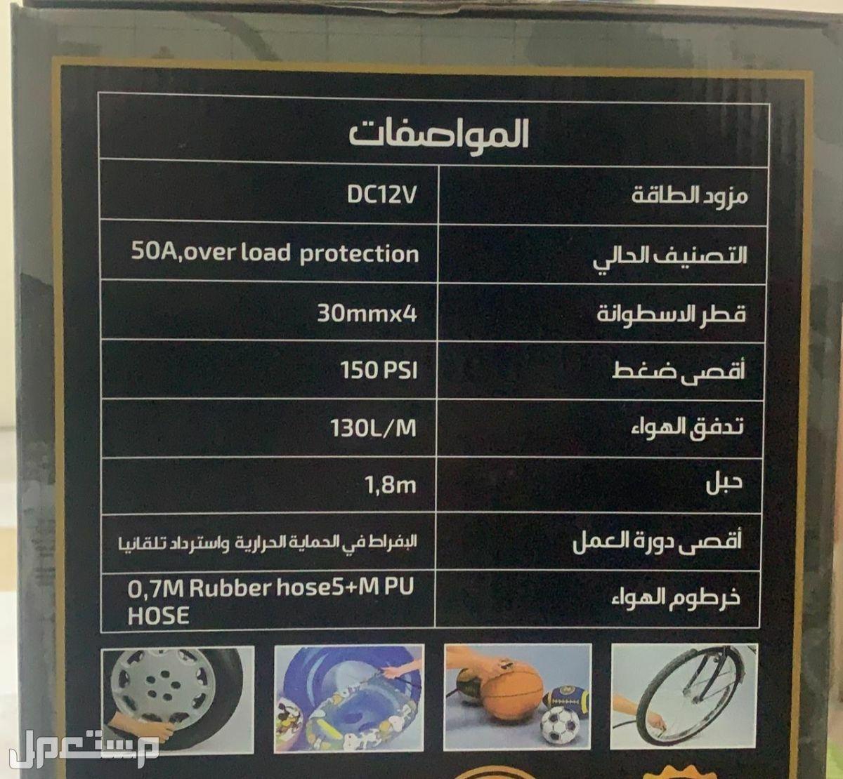 أفضل ماطور هواء سفاري 4 بستم في السعودية ضمان سنه