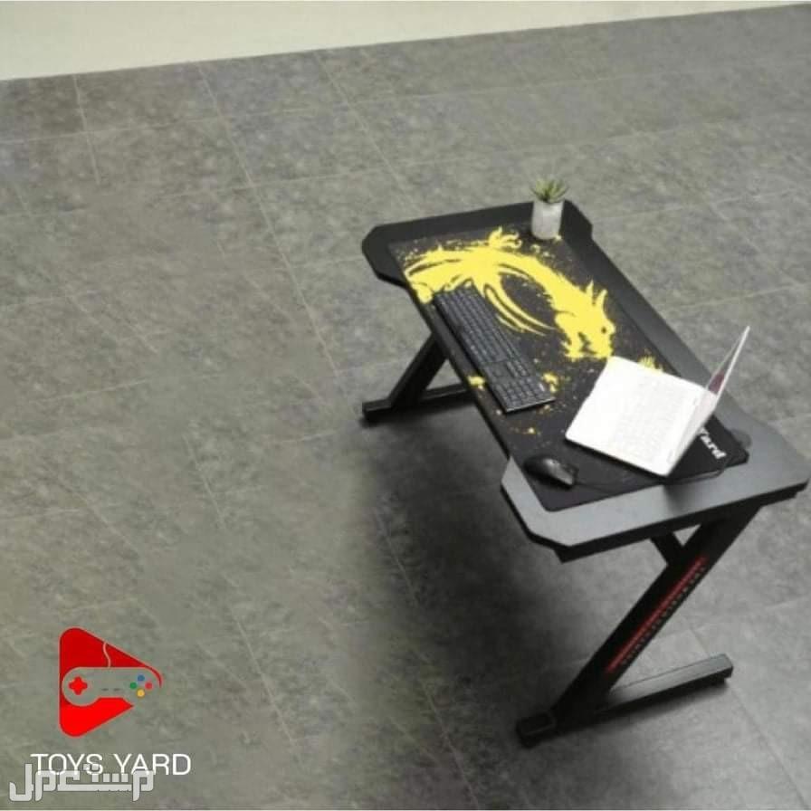 طاوله البلس المطوره+طاولة البرو الليد