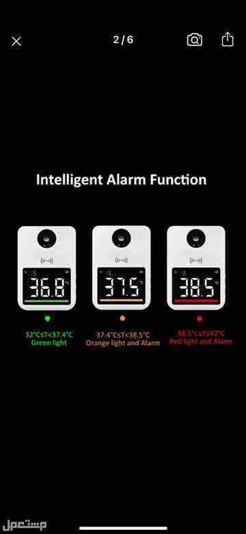 جهاز قياس الحرارة thermometer