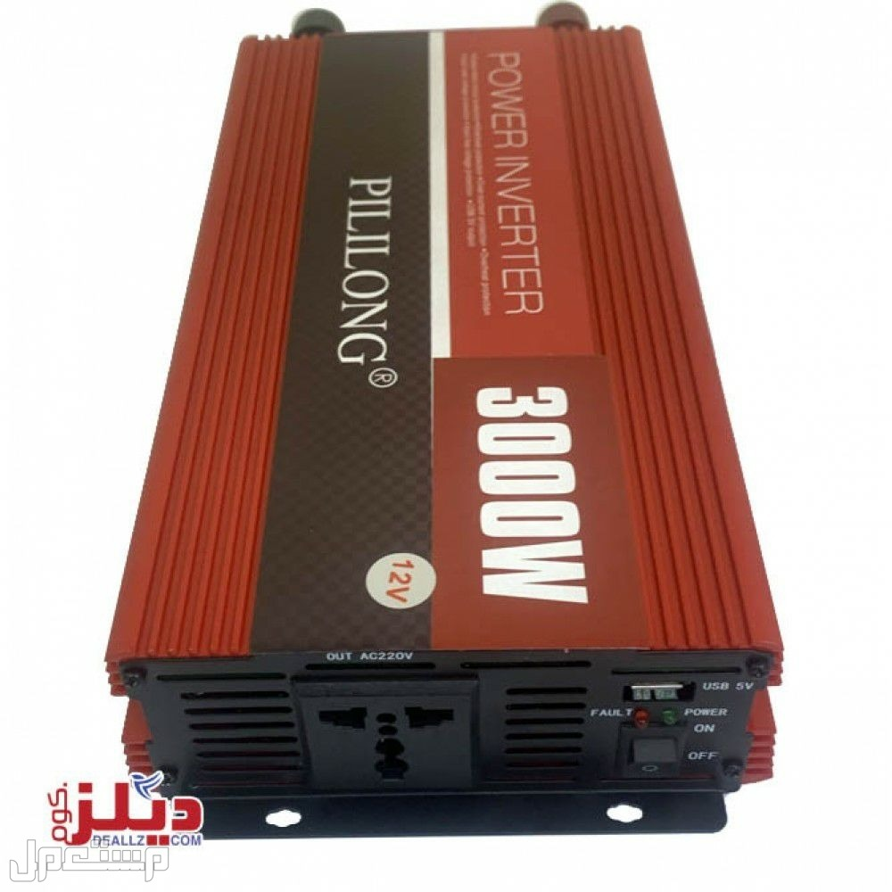عاوز تشغيل أي جهاز كهربائي داخل السيارة جبتلك محول الطاقه الكهربائي بيلونج